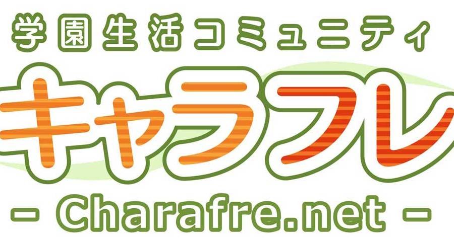 2012_new_logo_